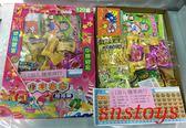 sns 古早味 懷舊童玩 120當 糖果商行 抽抽樂 抽組 抽當 盒當 圖案款式隨機出貨