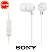 (0利率)SONY MDR-EX15AP (白色)  智慧型手機專用 全面支援 Android™、iPhone、Blackberry