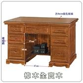 【水晶晶家具/傢俱首選】CX1430-1 百分百正樟實木4.38呎七抽辦公桌~~富貴表徵‧唯我獨尊
