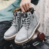 森雅誠品 秋季男鞋男士馬丁靴戶外磨砂皮軍靴英倫高筒防滑工裝皮靴男靴