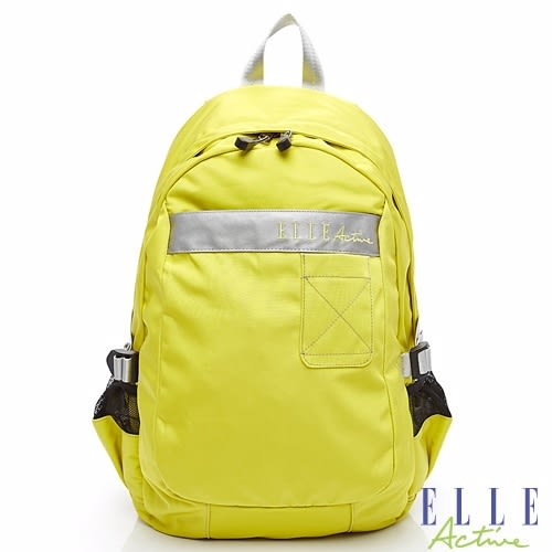 Backbager 背包族 【ELLE Active】First Light 曙光系列 後背包/登山包/背包/外出包/休閒包 檸檬黃