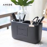 北歐簡約筆筒女創意時尚筆筒收納盒文具收納筆桶筆筒辦公室 qz2554