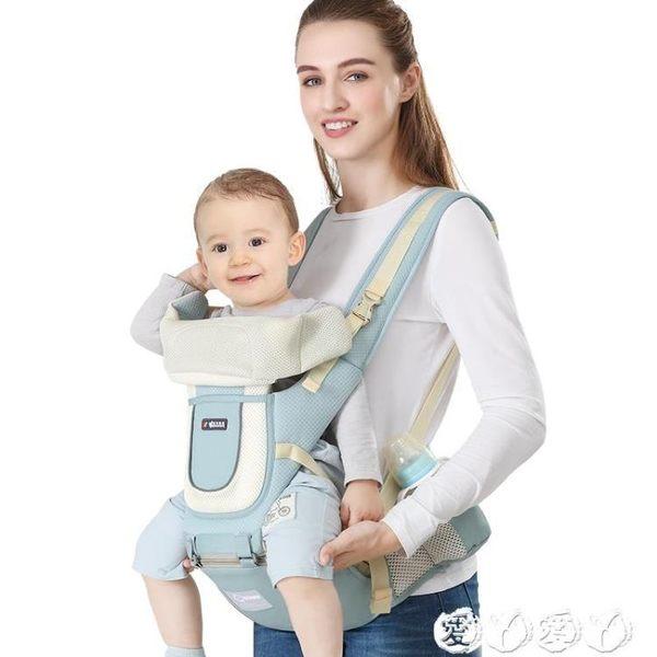 兒童腰凳 嬰兒背帶腰凳前抱式多功能四季寶寶兒童坐凳抱娃單凳通用抱娃神器 【全館9折】