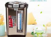 ARPARC/阿帕其 AHP-5073電熱水瓶全自動保溫家用大容量恒溫燒水壺 igo摩可美家