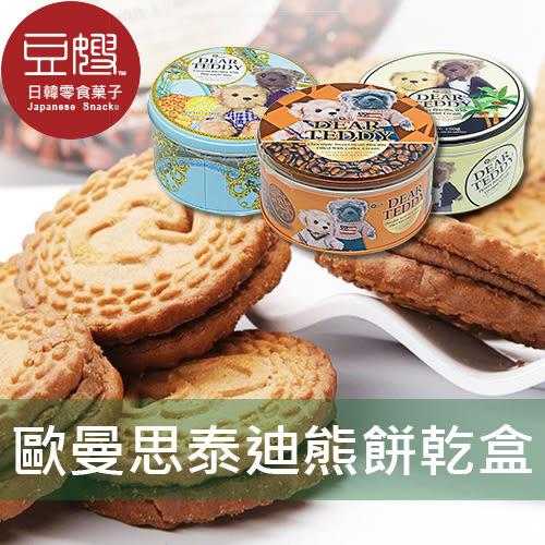 【豆嫂】泰國零食 歐曼思 泰迪熊餅乾盒(多口味)