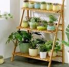 花架 花架子置物室內實木多層陽臺裝飾落地式客廳多肉綠蘿盆鐵藝