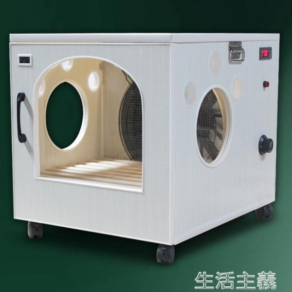 寵物烘乾機 全自動寵物烘干箱吹毛機家用烘毛吹水機小型貓泰迪狗靜音吹風洗澡