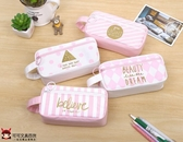 韓國文具大容量帆布筆袋女小清新手提簡約創意男鉛筆盒學生文具盒 夢露時尚女裝