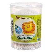 ☆愛兒麗☆小獅王辛巴 Simba 細紙軸棉花棒(200入)S1122
