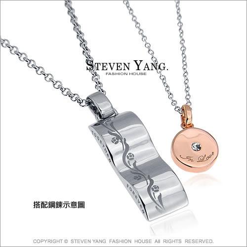 情人對鍊STEVEN YANG正白K飾「真愛相隨」項鍊 銀+玫金*一對價格*情人節禮物