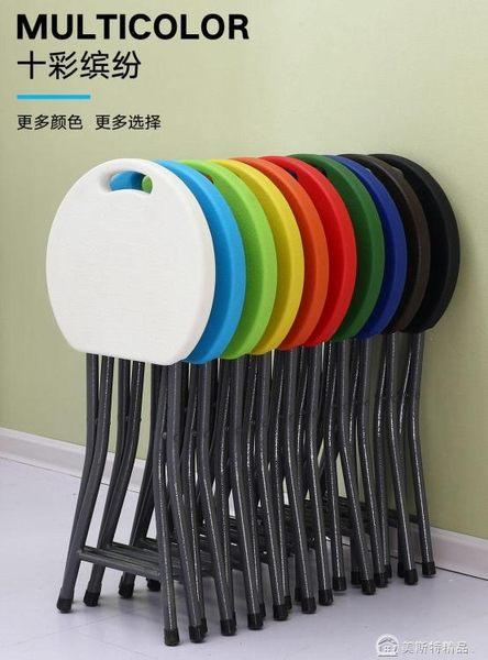 折疊椅子凳子便攜家用餐椅現代簡約靠背椅時尚創意圓凳椅子電腦椅-YYJ 麻吉好貨