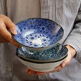 燒創意餐具日式陶瓷菜盤碟子家用餃子壽司意面平盤淺盤小盤子   小時光生活館