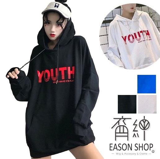 EASON SHOP(GW9473)韓版純色撞色字母印花大口袋落肩寬版寬鬆長袖連帽T恤女上衣服大尺碼打底內搭衫棉