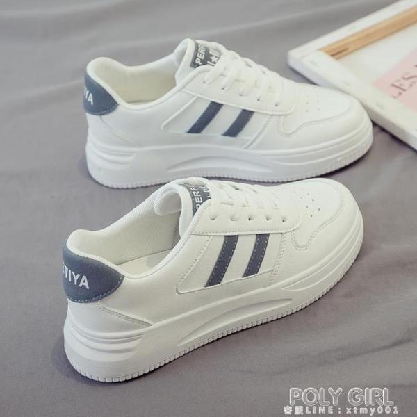 新款款小白鞋女鞋老爹百搭貝殼板鞋休閒運動白鞋ins潮 秋季新品