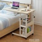 升降可行動床邊桌家用筆記本電腦桌臥室懶人桌床上書桌簡約小桌子  ATF  夏季狂歡