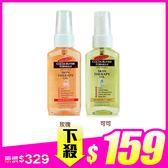 PALMERS 全效修護精華油 (60ml) 8效合1 ◆86小舖 ◆