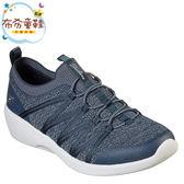 《布布童鞋》SKECHERS_ARYA_灰藍色透氣織帶楔形女鞋運動鞋(23~25.5公分) [ N9Q757J ]