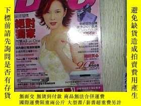 二手書博民逛書店DVD罕見info 視聽雜誌 2002 4月號 附光盤.Y203