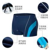 降價兩天-泳褲男五件套裝成人游泳褲裝備平角大尺碼溫泉游泳套裝男士泳衣