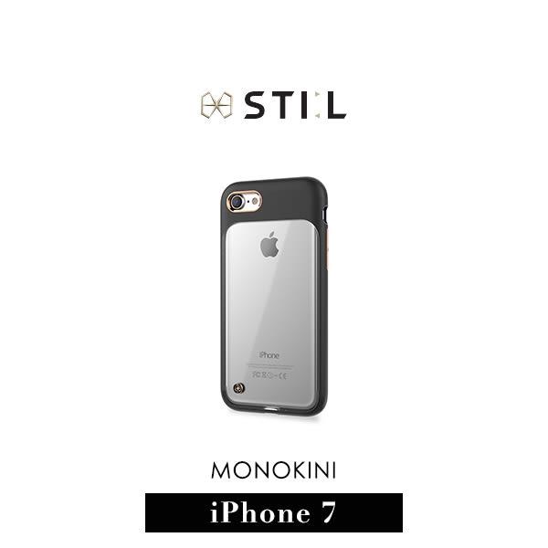 【G2 STORE】STIL Case MONOKINI iPhone 7 質感雙料 4.7吋 防摔 保護殼 - 巧克力黑