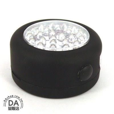 【清倉價】登山 旅遊 露營 24 LED 白光 掛燈 吸頂燈 野營燈(17-316)