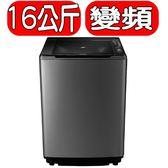 SAMPO聲寶【ES-JD16PS(S1)】16公斤單槽變頻洗衣機