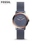 FOSSIL Neely 迷霧藍低調時尚不鏽鋼手錶 女 ES4312