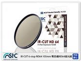送USB LED小米燈 STC IR-CUT 6-stop ND64 Filter 零色偏 減光鏡 105mm (105,公司貨)