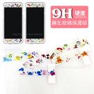 【Disney 】iPhone 6/6s 9H強化玻璃彩繪保護貼-童趣家族