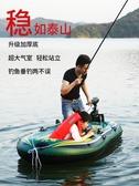 健游橡皮艇加厚耐磨充氣船皮劃艇快游沖鋒舟氣墊救生釣魚船2/34人 YXS 繽紛創意家居