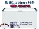 德國利勃(LIEBHERR)上掀冰櫃/ 6尺3冷凍櫃/ 537L冰淇淋冰櫃/ 冰櫃/ 大金餐飲設備