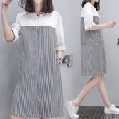 萬聖節狂歡   孕婦夏裝上衣2018新款韓版寬鬆條紋裙子中長款短袖孕婦夏季連身裙   mandyc衣間