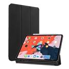 TOTU iPad Pro 11吋 12.9吋 智能休眠翻蓋保護皮套 幕系列