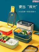 304不銹鋼保溫飯盒上班族分隔型餐盒雙層微波爐可加熱學生便當盒