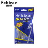 【Schizac舒銳】輕便刀(6入)