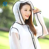 雨衣成人徒步透明旅游戶外雨衣男女通用韓版時尚便攜防水外套長款