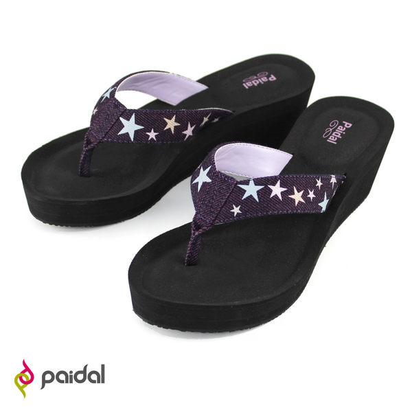 Paidal 星光閃耀膨膨氣墊美型厚底夾腳拖鞋-閃耀黑