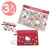 〔小禮堂〕Hello Kitty 扁平收納袋組《3入.紅白.牛奶》化妝包.筆袋 4994209-22129
