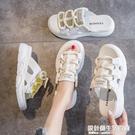 鏤空涼拖鞋外穿時尚百搭2020夏季新款網紅女鞋厚底半拖鞋ins潮鞋 設計師生活