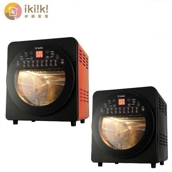 【南紡購物中心】【ikiiki伊崎】14L 旋風溫控氣炸烤箱IK-OT3203/IK-OT3204(兩色)