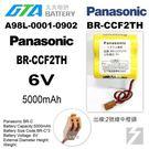 ✚久大電池❚ 日本 Panasonic 松下 國際 BR-CCF2TH 6V A98L-0001-0902 PA13
