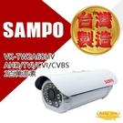 高雄/台南/屏東監視器 SAMPO 聲寶 VK-TW2A68HV 2百萬畫素 1080P 紅外線攝影機 監視器