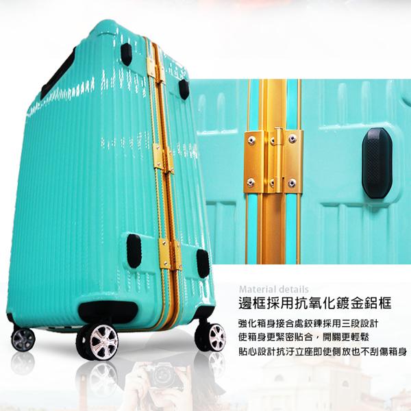 【Sylvain Lefebvre希梵】★New★繽紛馬卡龍系列鋁框旅行箱 行李箱-24吋(白)