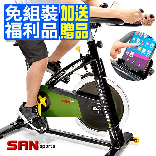 (福利品)戰車18KG飛輪健身車(4倍強度)+送贈品18公斤飛輪車公路車自行車訓練台腳踏車美腿機運動