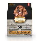 【Oven-Baked】烘焙客 高齡/減重犬 雞肉口味 大顆粒 5磅 X 1包