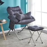 創意懶人沙發可摺疊宿舍椅子小沙發樣條單人沙發WD晴天時尚
