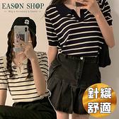 EASON SHOP(GQ2241)慵懶風撞色橫條紋合身貼肩薄款小V領翻領短袖針衫女上衣服基本款內搭衫閨蜜裝