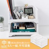 【Mr.box】日式抽取式可疊衣櫃收納架(中款 矮 6件組-北歐白)