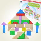 【瑪琍歐玩具】彩色城堡30片積木組/AC-1015