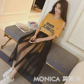 網紗裙 少女中學生春夏裝短袖T恤半身網紗長裙套裝洋裝套裙子 莫妮卡小屋